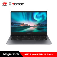 Original Huawei Honor MagicBook 2019 14 inch Laptop Windows 10 AMD Ryzen 5 3500U 8GB 256GB PCIe NVMe SSD Radeon Vega 8 PC
