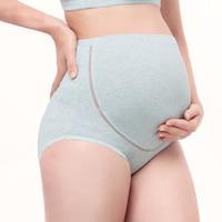 New adjustable high waist stomach lift pants for pregnant women Pregnant women Breathable pregnant women underwear