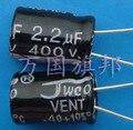Бесплатная доставка. 2 2 мкФ электролитический конденсатор 400 в 2 2 мкФ