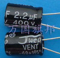 Free Delivery. 2.2 uF electrolytic capacitor 400 v 2.2 uF