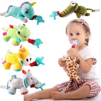 طفل صبي فتاة دمية مصاصة سلسلة كليب دمية محشوة الرضع لينة بحشوة ناعمة على شكل حيوانات مهدئ الحلمات حامل (لا تشمل مصاصة)