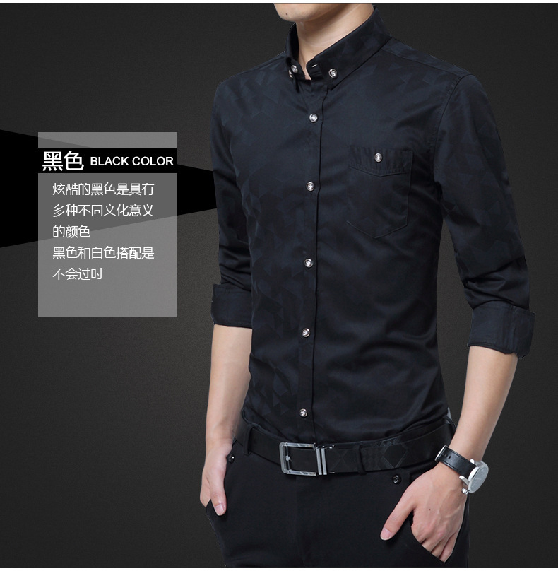New style men's business casual shirt solid color trim single row buttons-in Casual Shirts from Men's Clothing