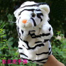 Candice guo! Super cute baby plush toy animal hand puppet stripe Siberian tiger telling story teaching game 1pc