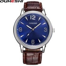 OUKESHI Moda Hombres Relojes de Primeras Marcas de Lujo Reloj Hombre de Negocios de Cuarzo Reloj de Pulsera Relogio masculino OKS20