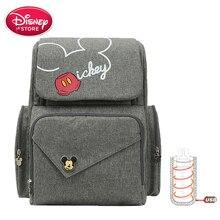 Yeni Disney mumya çantası mickey mouse çantası bebek bezi çantası sırt çantası anne bebek çantaları analık çanta USB kupası ısıtma