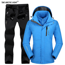 THE ARCTIC LIGHT Women Outdoor Ski Jacket Suits Hiking Camping Sports Fleece Winter Windbreaker jacket Thermal Fleece Pants Sets aile rabbit kids fashion suits outfit hoodie pants 2pcs jacket sports set flower print girl windbreaker raincoat camping k1