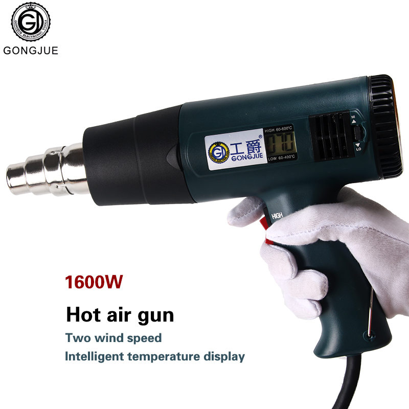 Heat gun 8016LCD Digital Display Adjustable temperature hot air gun heat gun solder soldering rework station AC220V-240V 1600W digital indoor air quality carbon dioxide meter temperature rh humidity twa stel display 99 points made in taiwan co2 monitor