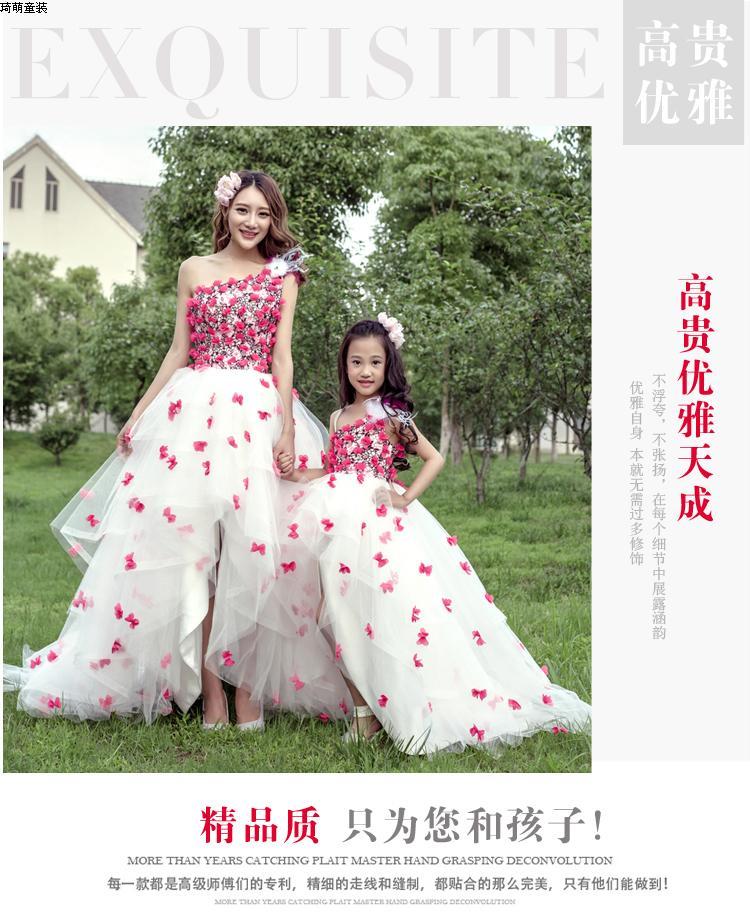 Crianças Meninas Princesa Flor Vestido de Mamãe