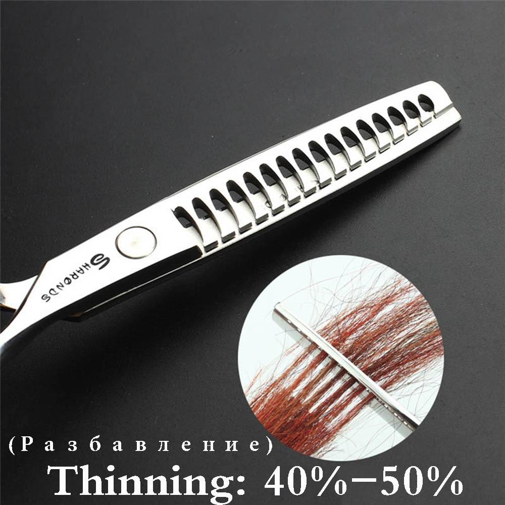 Sharonds 440C High-end hair thinning scissors professional barber hairdressing thinning scissors Teeth cut shears + bag