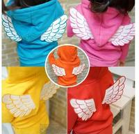 Retail 2017 New Arrival Children Set Baby Girls Boys Spring Autumn 2 Pcs Set Angel Wing