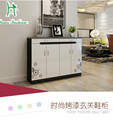 A modern minimalist shoe resistant shoe of large capacity simple European style entrance shoe cabinet thin paint