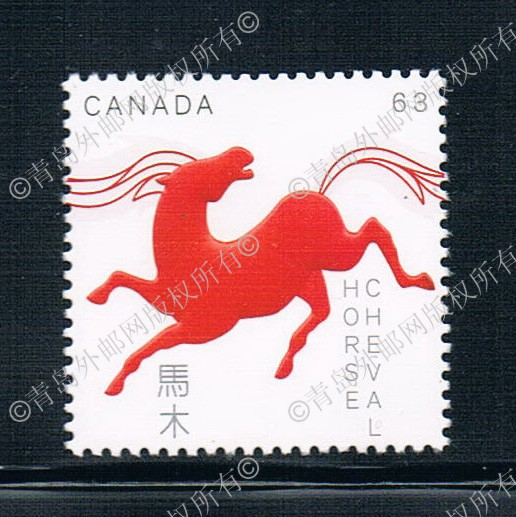 CA0617 Canada 2014 China Zodiac stamps 1 new 0121 Sino Japanese horse робот zodiac ov3400