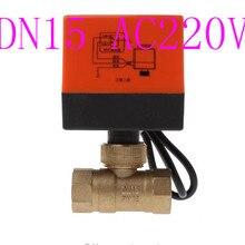 Electric Motorized Brass Ball Valve DN15 AC 220V 2 Way