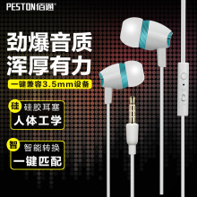 2016 New Colorful Candy Fashionable Earphone with micphone 3.5mm Clear Bass For Cellphone mp3 with High Quality Sound