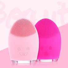 Facial Cleaning Brush Massager Washing Machine Silicone Waterproof Facial Cleansing Devices Tool Skin Care