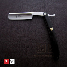 Men Shaving Straight Razor Black Ebony Wood Handle Barber Razors Handmade Sharpened Manual Razor With Travel Kit