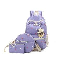 Новый Для женщин холст рюкзак Печать комплект из 3 предметов Для женщин сумки консервативный стиль студент мешок для отдыха школьные рюкзаки
