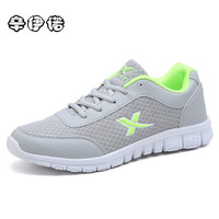 Free Shipping Men S Breathable Comfortable Lace Up Man Shoes Outdoor Lightweight Mesh Casual Shoes For