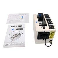 18 W otomatik bant dağıtıcısı Elektrik Yapışkan Bant Kesici Kesme Makinesi 20-999mm FZ-206