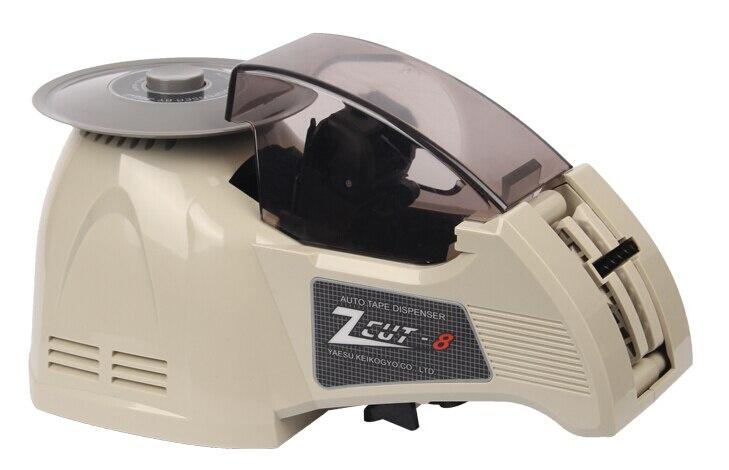 ZCUT-8 Automatic Tape Dispenser Tape cutter Tape cutting machine Tape machine Length:9-61mm Width:3-25mm 220VZCUT-8 Automatic Tape Dispenser Tape cutter Tape cutting machine Tape machine Length:9-61mm Width:3-25mm 220V