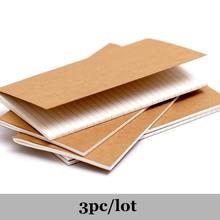 3pcs/lot Refillable Paper Traveler's Notebook Filler Papers Journal Dairy Inserts Refill Paper Kraft paper school Planner Retro(China)