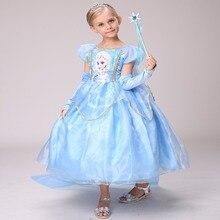 8e13ff1e5 الاطفال الأميرة اللباس آنا إلسا فساتين ازياء الأطفال فساتين للفتيات ملكة  الثلج عيد الميلاد هالوين ازياء