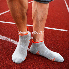 Summer Professional Men Sport Non-slip Socks Running Camping Sock Quick Dry Calcetines Climbing Gym Fitness Men Sock 5 Colors