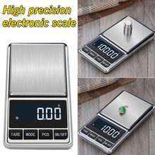 500g/100g * 0,01g Мини Карманные электронные весы для Ювелирные изделия из золота, стерлингового серебра баланс грамм электронные весы