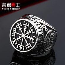Baja Tentara 2018 Pesona Norse Viking Rune Cincin Stainless Steel Engagement And Wedding Ring Set Biker Pria untuk Skandinavia(China)