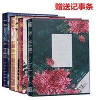 Галерея 4r6 200 дюймов 8 дюймов ноутбук семейный альбом Подарочная коробка Рождество подарок ребенку расти тонкий