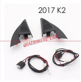 QDAEROHIVE oryginalne głośniki wysokotonowy samochód stylizacji Audio trąbka głowy głośnik przełącznik dla Kia RIO 4 (2017) dla Kia k2 2017-2018 tanie i dobre opinie Speakers Tweeter FRONT china