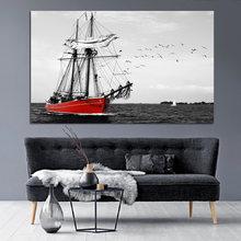 Красные плакаты с парусной лодкой морской пейзаж настенные картины