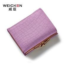Crocodile Pattern PU Leather Women short purse