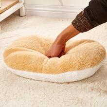 Hamburger Shaped Pet Bed