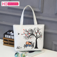 2018 Fashion Korean Version of The Large-capacity Women s Shoulder Bag  Printing Canvas Shopping Bag Trend Personality Tote Bag a43455cc4aa2e