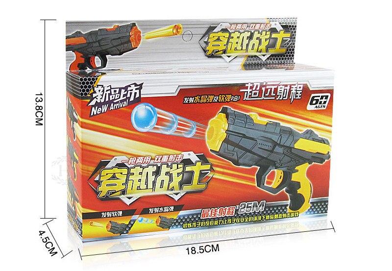 Игрушки воды бомба Пистолет двойного назначения eva пуля Пейнтбол игрушечный пистолет части