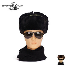 BINGYUANHAOXUAN Imitation Fur Hats Mens Rabbit Lei Feng Cap for Russian Men Thickening Hat Winter Caps Warm