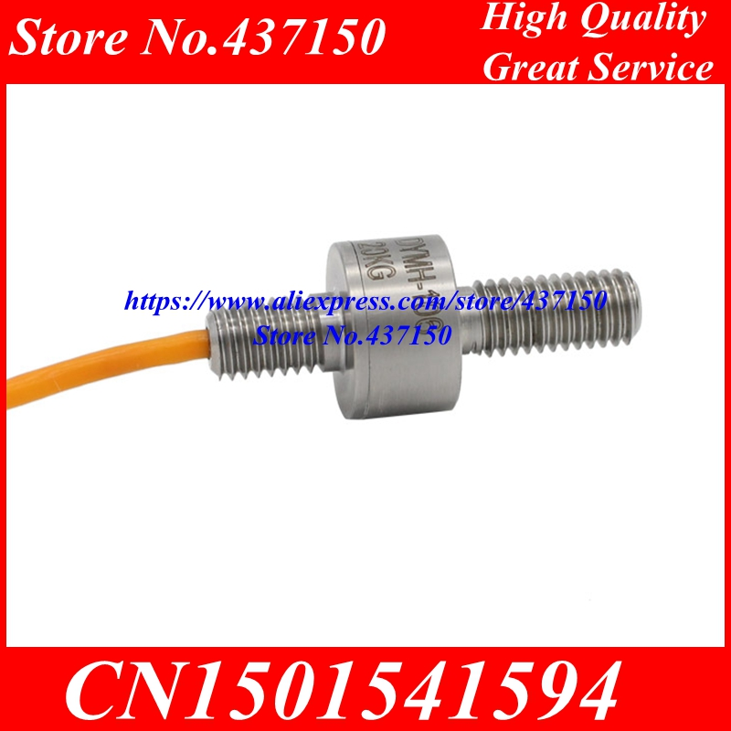 Micro pull pressure sensor industrial automation miniature load cell touch force test load cell 0 200KG