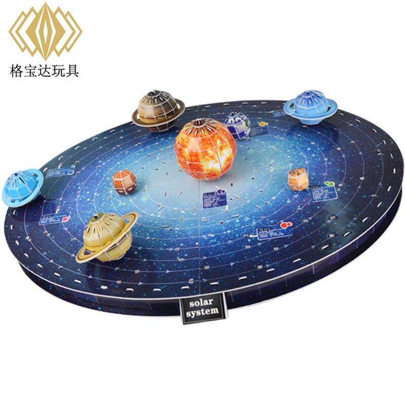 Развивающие игрушки 1 шт. Творческий солнечная система девять планет обучения 3D бумаги DIY пазл Модель комплекты дети мальчик игрушка в подар...