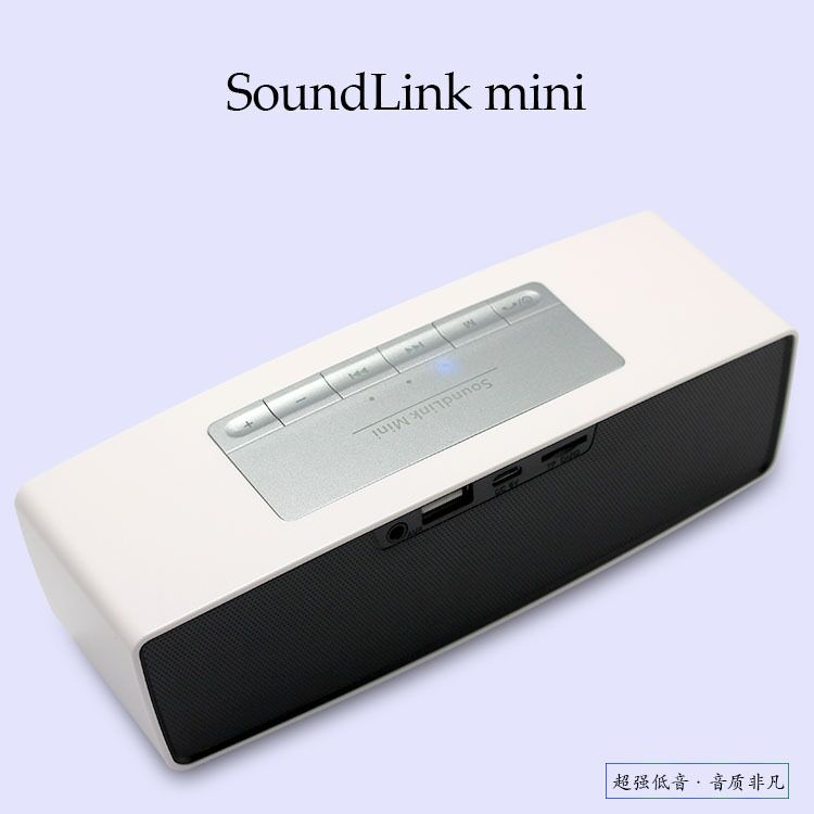 Mini Bluetooth Speakers Wireless S815 Speakers Support FM Radio TF Card U disk Sound Box Protable