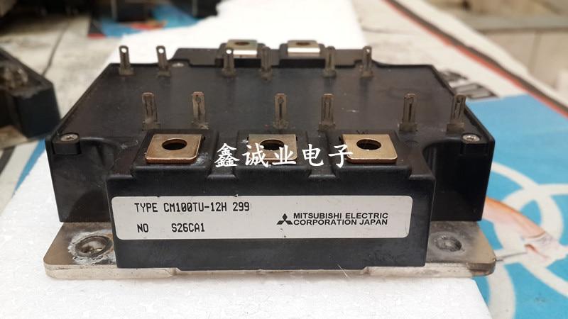 CM100TU-12H CM100TU-12F CM75TU-12H genuine 100% IGBT module 100A600V dhl ems 2 lots new for original igbt module cm20md 12h cm20md12h plc