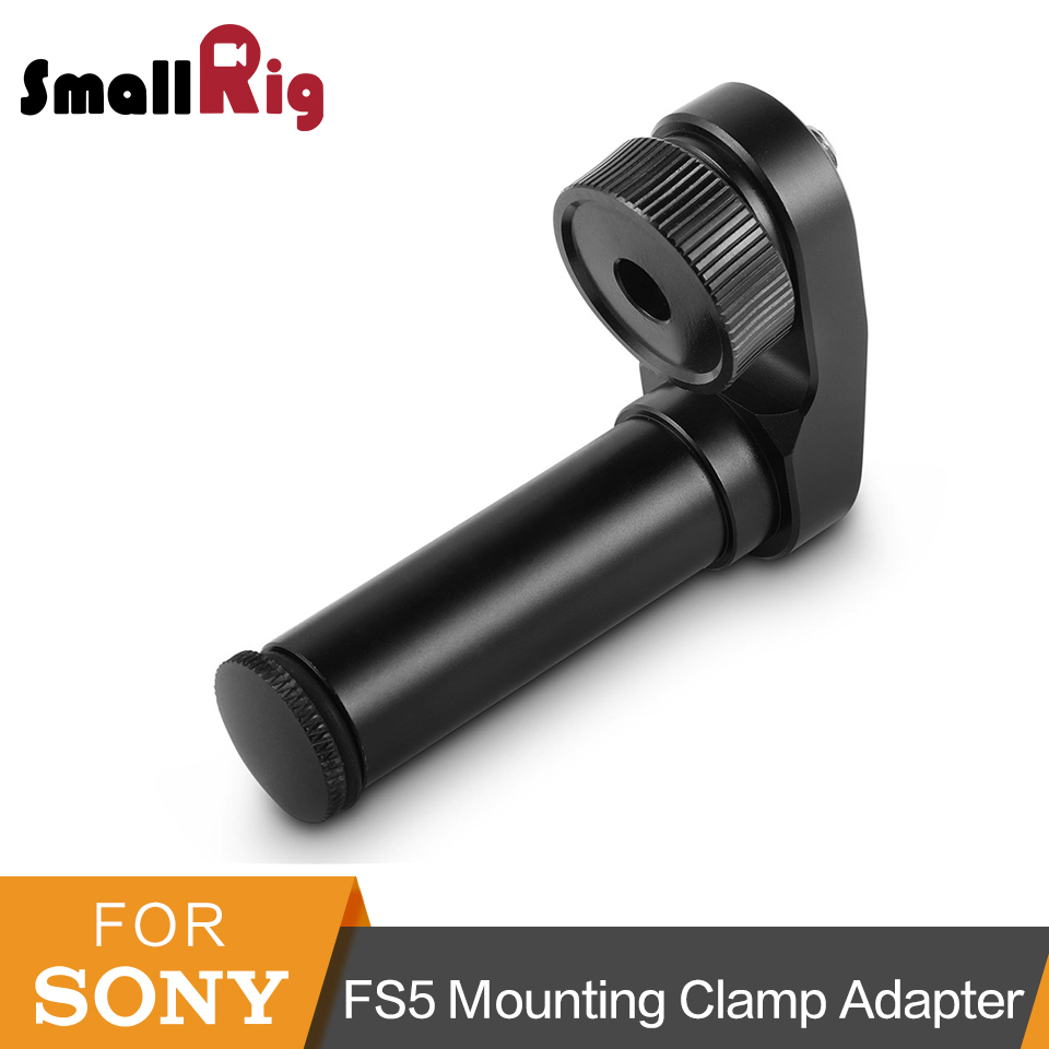 все цены на SmallRig For Sony PXW-FS5 Camcorder LCD Screen Mounting Clamp Adapter For FS5 - 1831