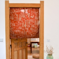 Nice Curtains Chinese cotton cloth curtain vintage curtains bedroom red decorative door curtain
