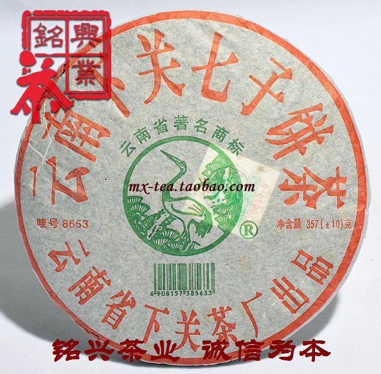 Puerh the tea 2006 ft8653 6 cake Chinese yunnan 357g font b health b font font