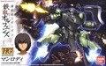 Bandai Gundam HG Утюг Крови 08 Manrodi хобби масштаб модели здания игрушка дети