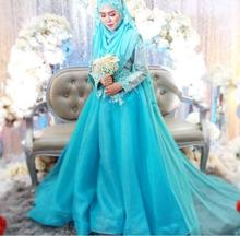 Vestidos De Noiva Wedding Dress Muslim Hijab Wedding Gowns 2017 Turquoise Blue Elegant Lace Applique Bridal Dress Casamento
