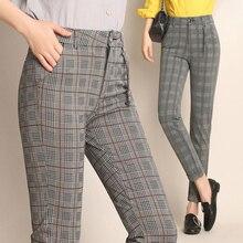 Pantolon 6XL Streetwear 4XL