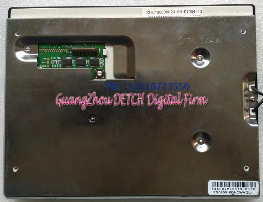 FG080010DNCWAGL4 industrial control panel LCD screen data image 8 inch