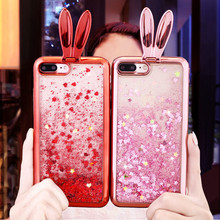 Фотография KL-Boutiques Rabbit Glitter Liquid Case sFor Coque Samsung Galaxy S8 Plus Cover Dynamic Stand Phone Cases for Galaxy S8 S8PLUS