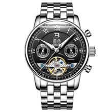 Switzerland Binger Brand Men Full Stainless Steel Unique Design Precision Invented Male Business Military Sports Watches